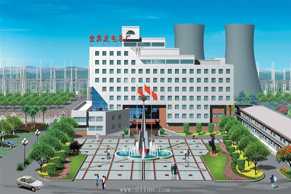 Yibin Sichuan power plant